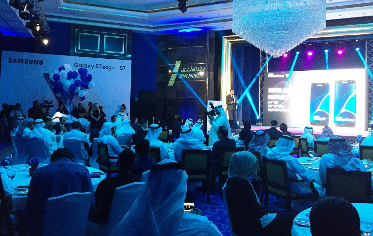 2ID - LED CUBE SHOW - SAMSUNG S7 LAUNCH IN BAHRAIN