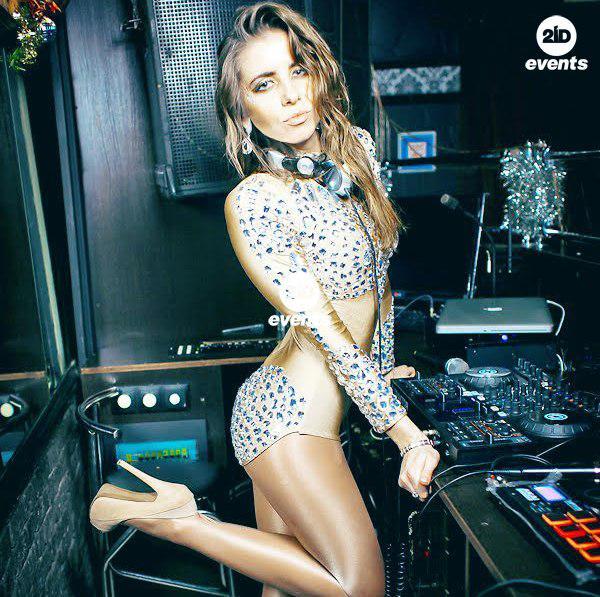 Female DJ for corporate event