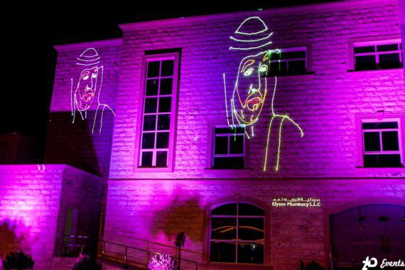 Laser show for special events