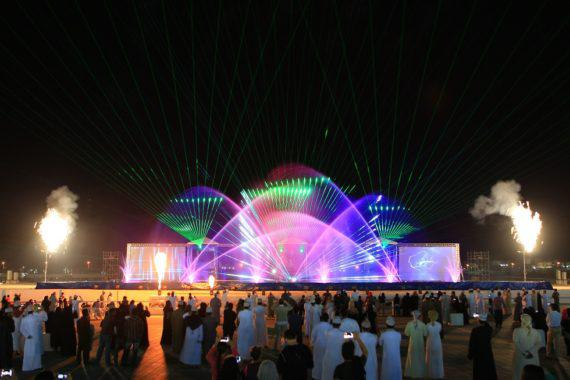 Multimedia show for special occasions