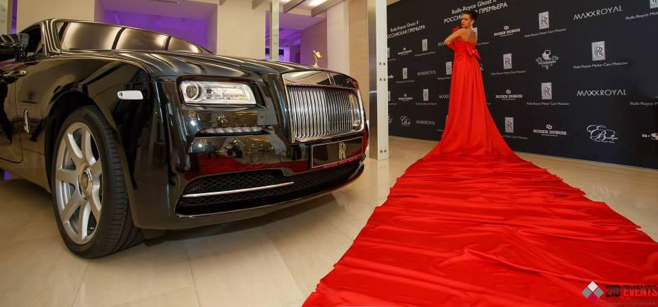 Red walking carpet for product launches