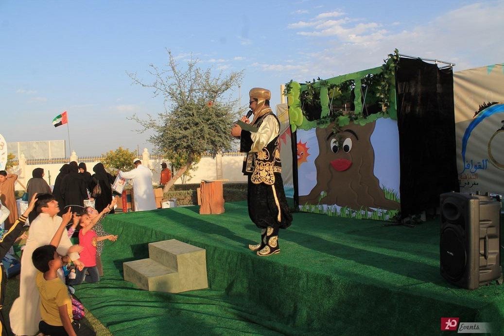 Story teller for outdoor activities