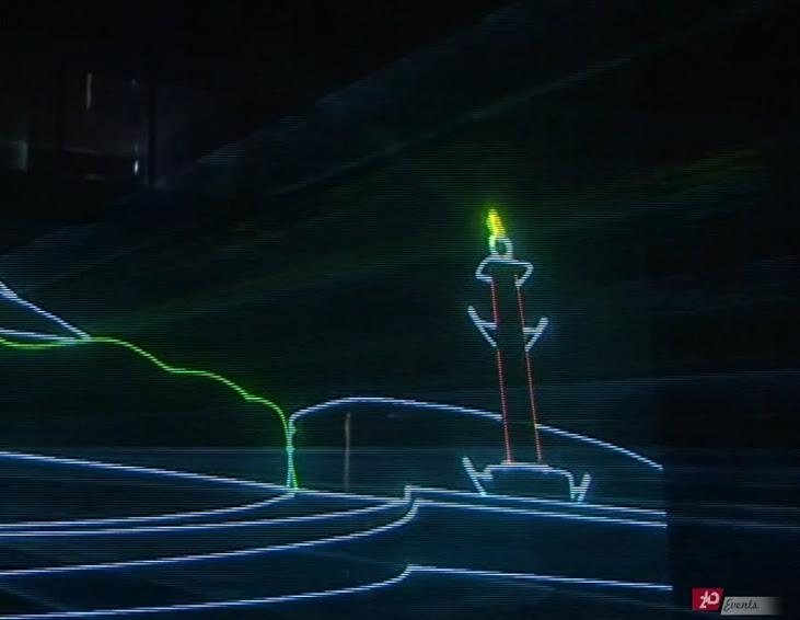 Animated laser show for gala dinners