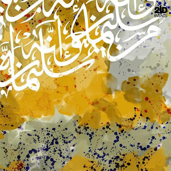Arabic calligrapher for mall activities