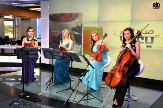 LED string quartet for special occasion