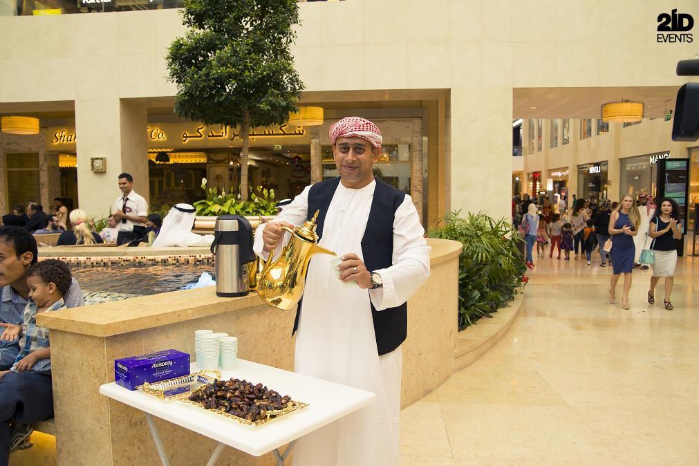 2ID - COFFEE AND DATE SERVER FOR EID AL ADHA CELEBRATION 2016
