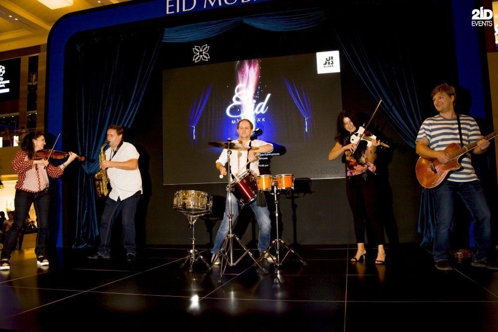 Musical Flashmob for ceremonies