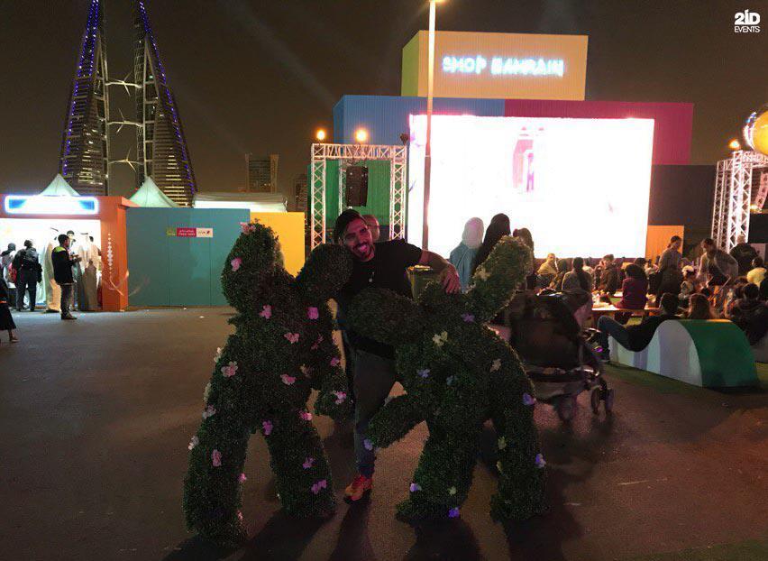 ENTERTAINMENT FOR BAHRAIN SHOPPING FESTIVAL