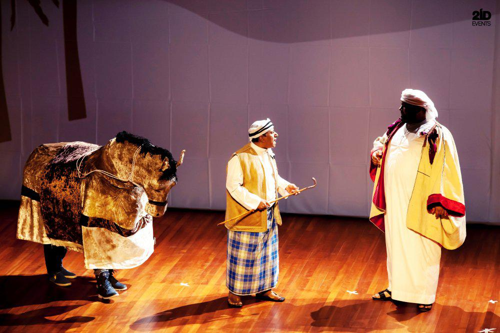 14 - 16TH SHARJAH INTERNATIONAL NARRATOR FORUM