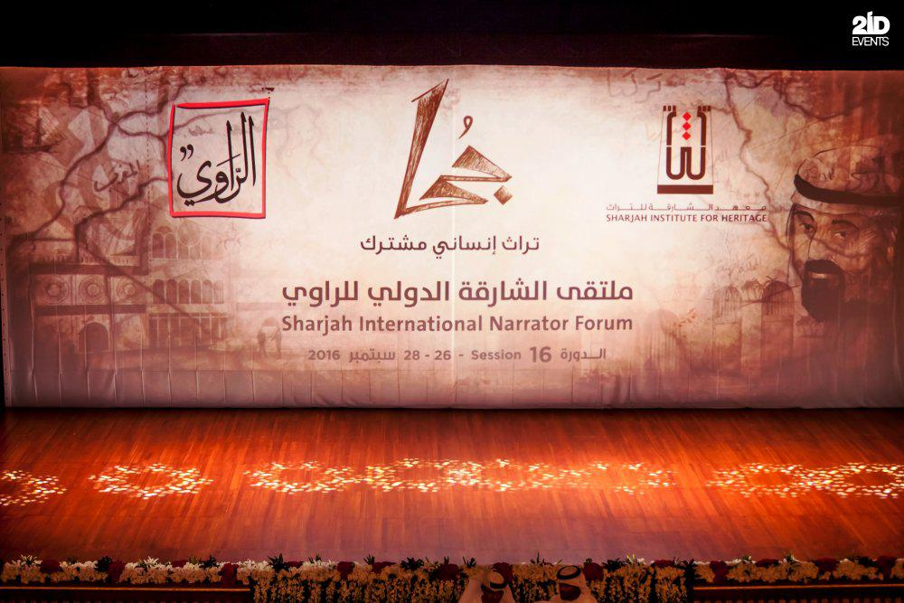 2ID - 16TH SHARJAH INTERNATIONAL NARRATOR FORUM
