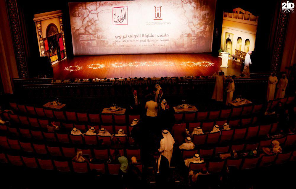 8 - 16TH SHARJAH INTERNATIONAL NARRATOR FORUM