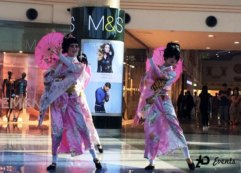 2ID - UMBRELLA DANCE FOR CHINESE NEW YEAR, RAS AL KHAIMAH
