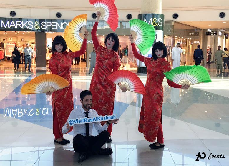 2ID - FUN DANCE FOR CHINESE NEW YEAR, RAS AL KHAIMAH