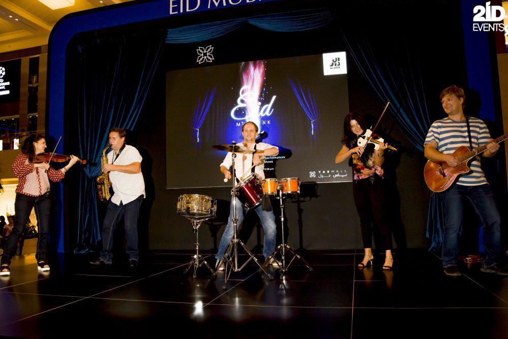 EID AL ADHA CELEBRATION 2016 - 2ID EVENTS