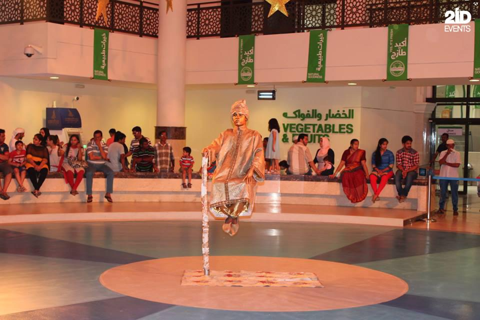 2ID - LEVITATION STATUE FOR RAMADAN 2016