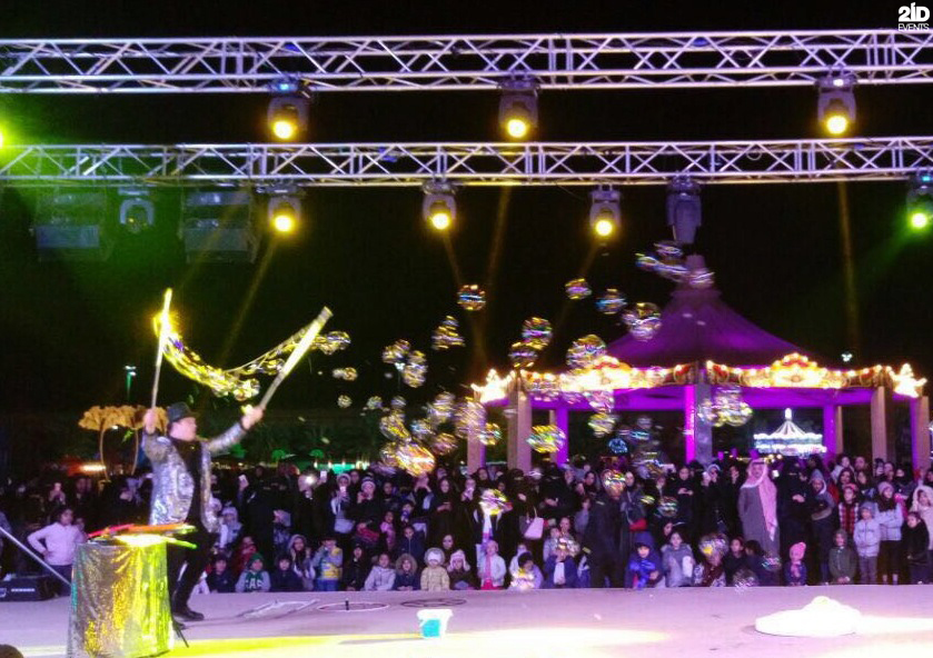 5 15 - ENTERTAINMENT FOR FAMILY EVENT IN RIYADH