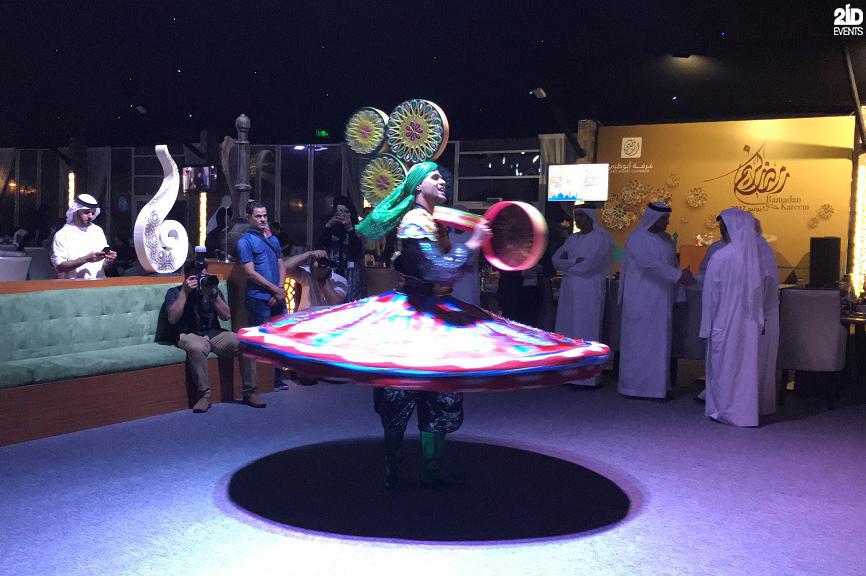 ARABIC ENTERTAINMENT