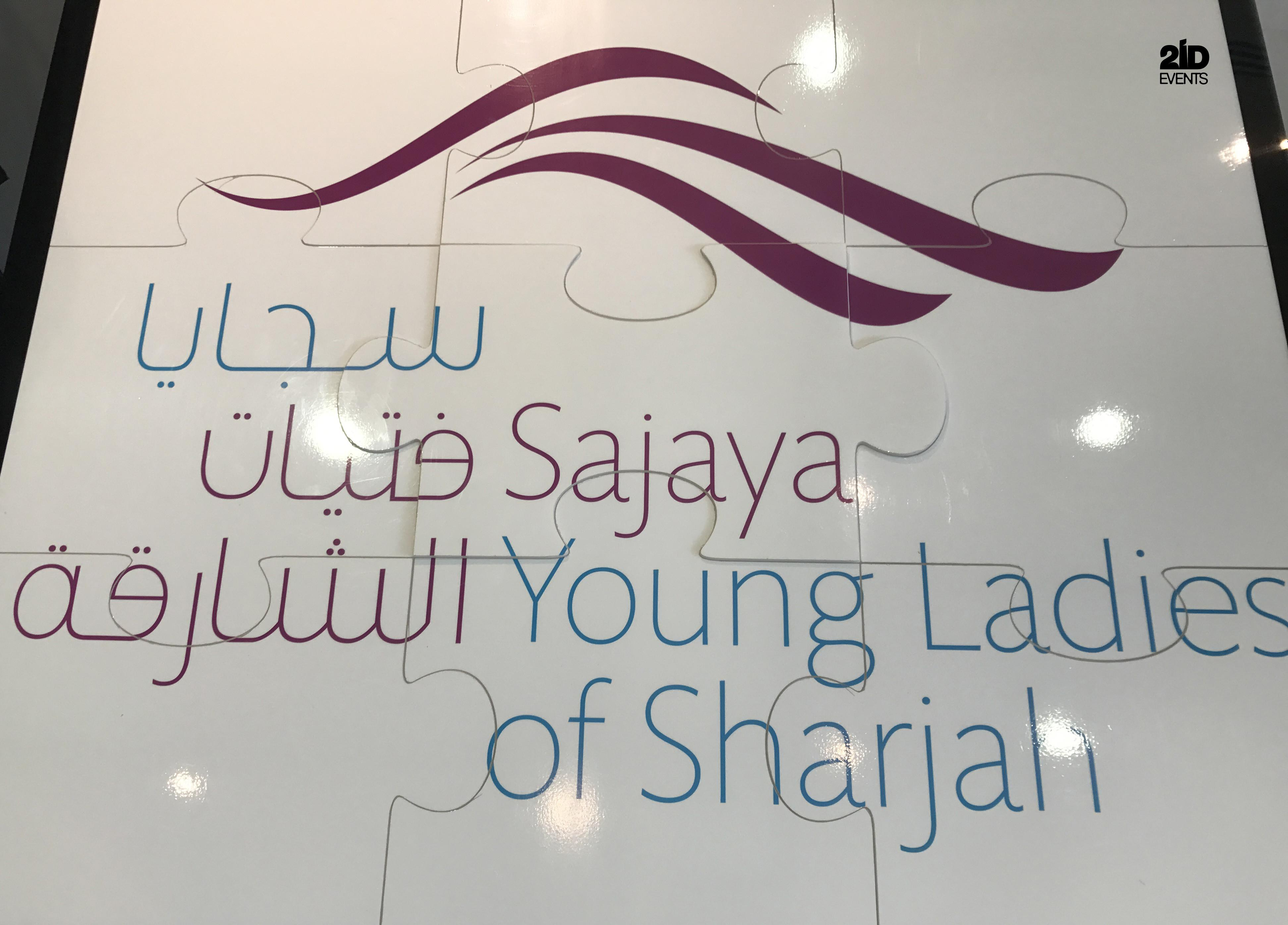 SAJAYA YOUNG LADIES OF SHARJAH CEREMONY
