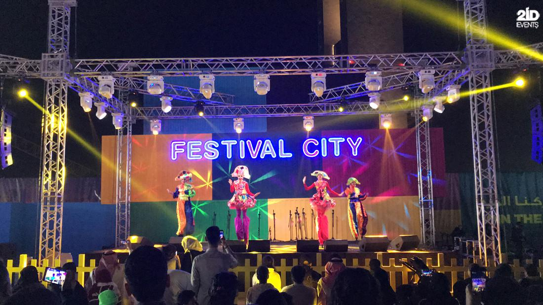 ENTERTAINMENT FOR BAHRAIN SHOPPING FESTIVAL