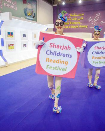 Books Mascots in the UAE