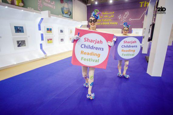 Books Mascots in the UAE