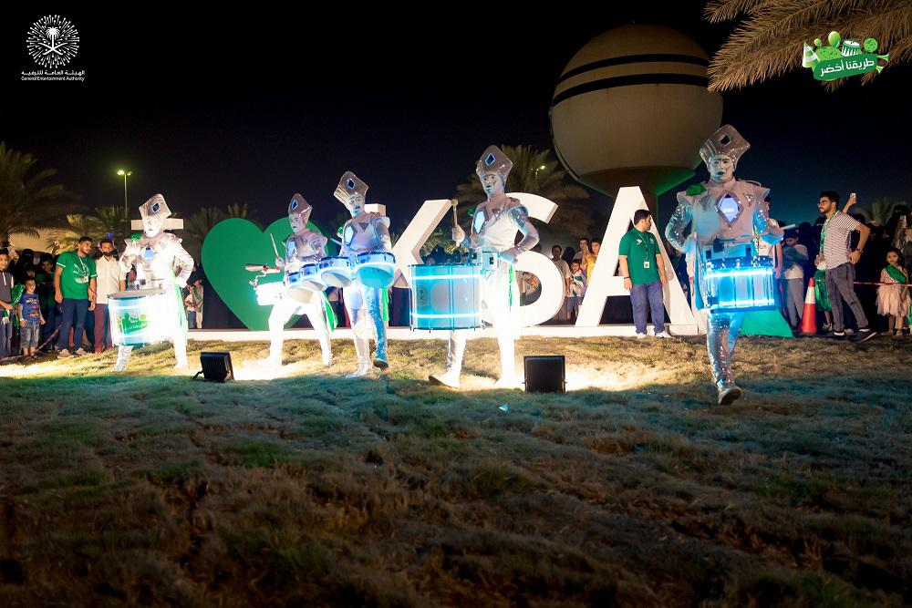 15 - KSA NATIONAL DAY CELEBRATION - QASSIM