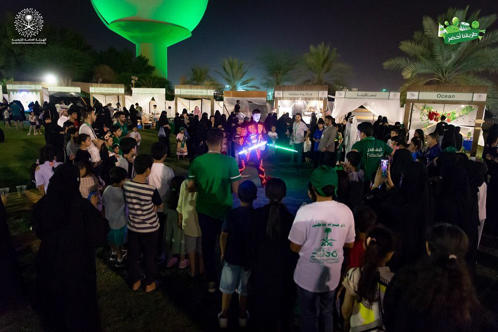 19 - KSA NATIONAL DAY CELEBRATION - QASSIM