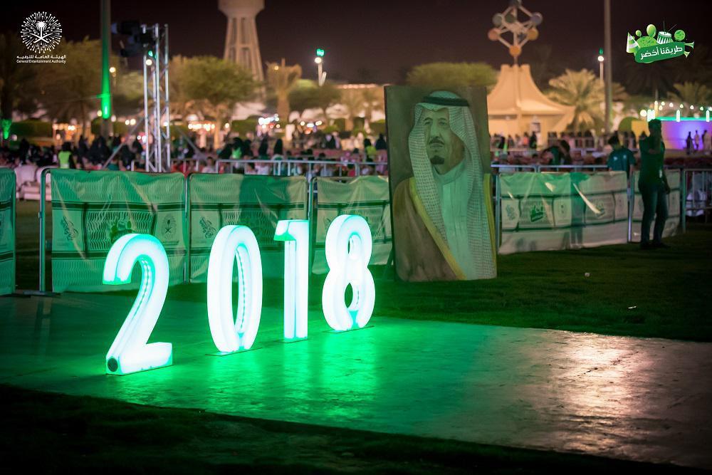 2 1 - KSA NATIONAL DAY CELEBRATION - QASSIM