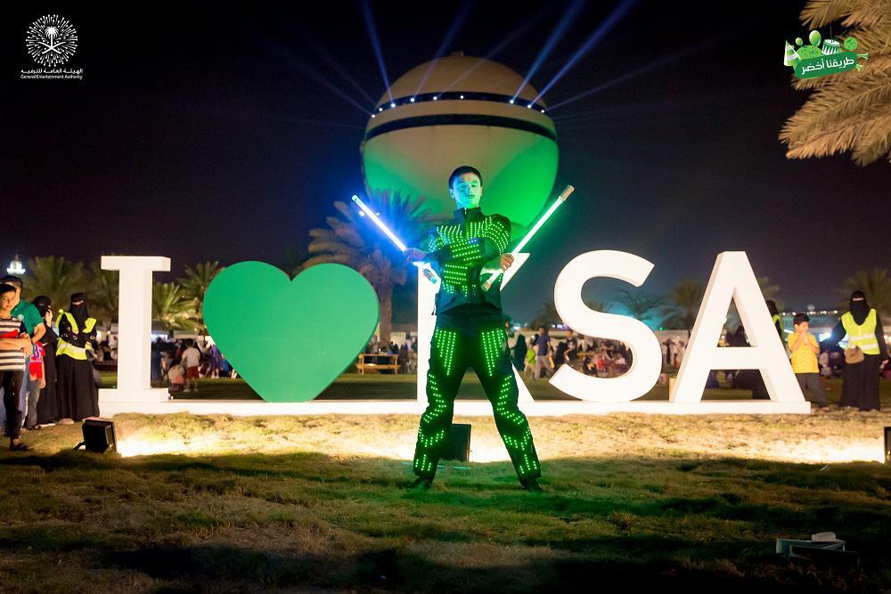 21 - KSA NATIONAL DAY CELEBRATION - QASSIM