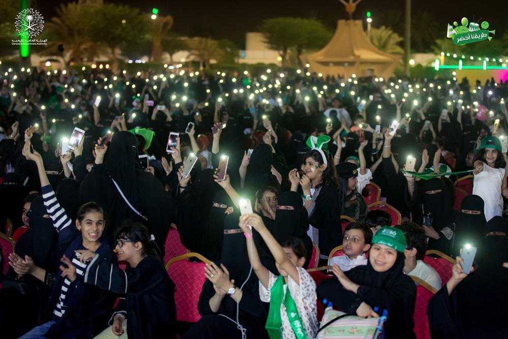 22 - KSA NATIONAL DAY CELEBRATION - QASSIM