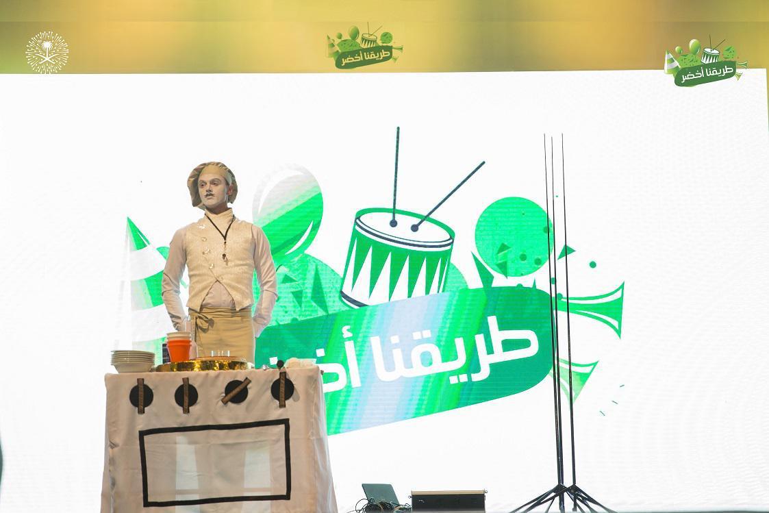 25 - KSA NATIONAL DAY CELEBRATION - QASSIM