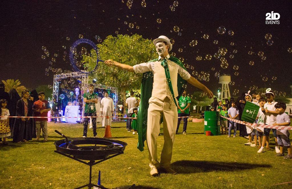 31 - KSA NATIONAL DAY CELEBRATION - QASSIM
