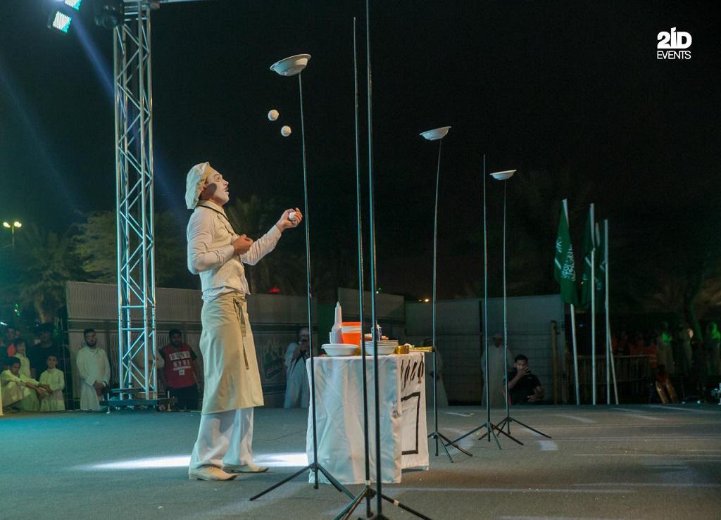 33 - KSA NATIONAL DAY CELEBRATION - QASSIM