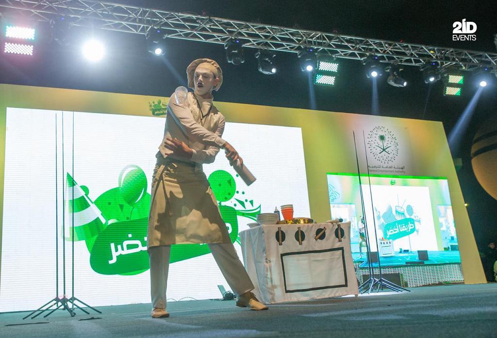34 - KSA NATIONAL DAY CELEBRATION - QASSIM