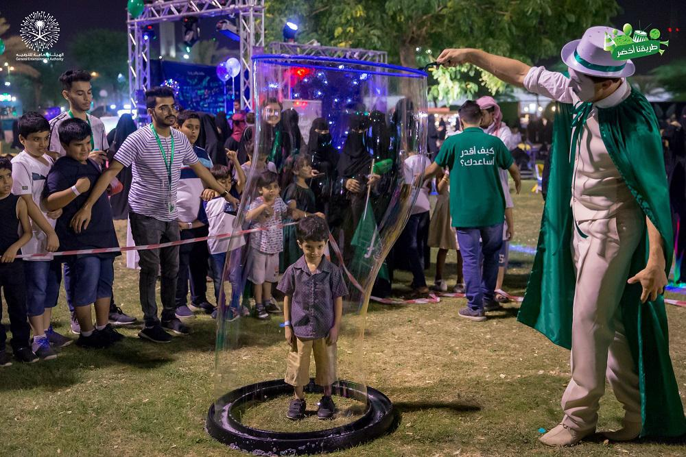 Alqassim - Saudi National Day 2018