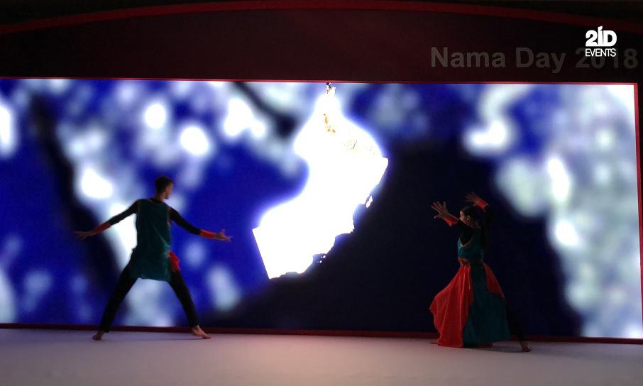 DANCE WITH PROJECTION - CORPORATE EVENT, OMAN