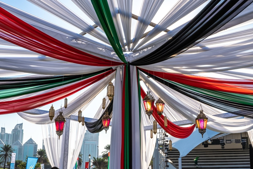 Webp.net compress image - UAE 48TH NATIONAL DAY