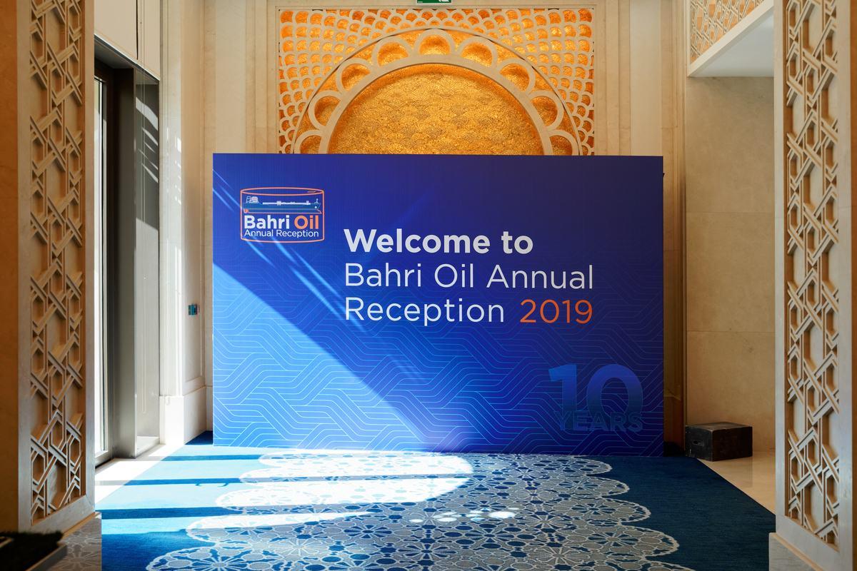 gdv09264 - NETWORKING FOR BAHRI OIL